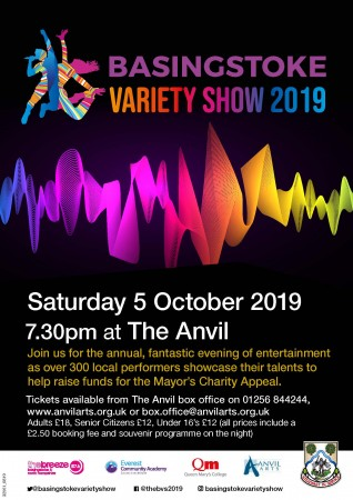 32561 Mayors Variety performance A4 poster